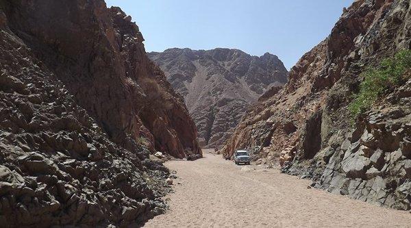 Abu Galum Protected Area